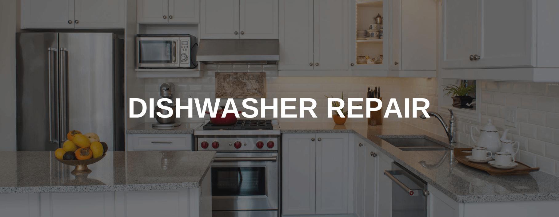 dishwasher repair oakland